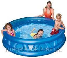 Детский надувной бассейн Intex 58431 конус
