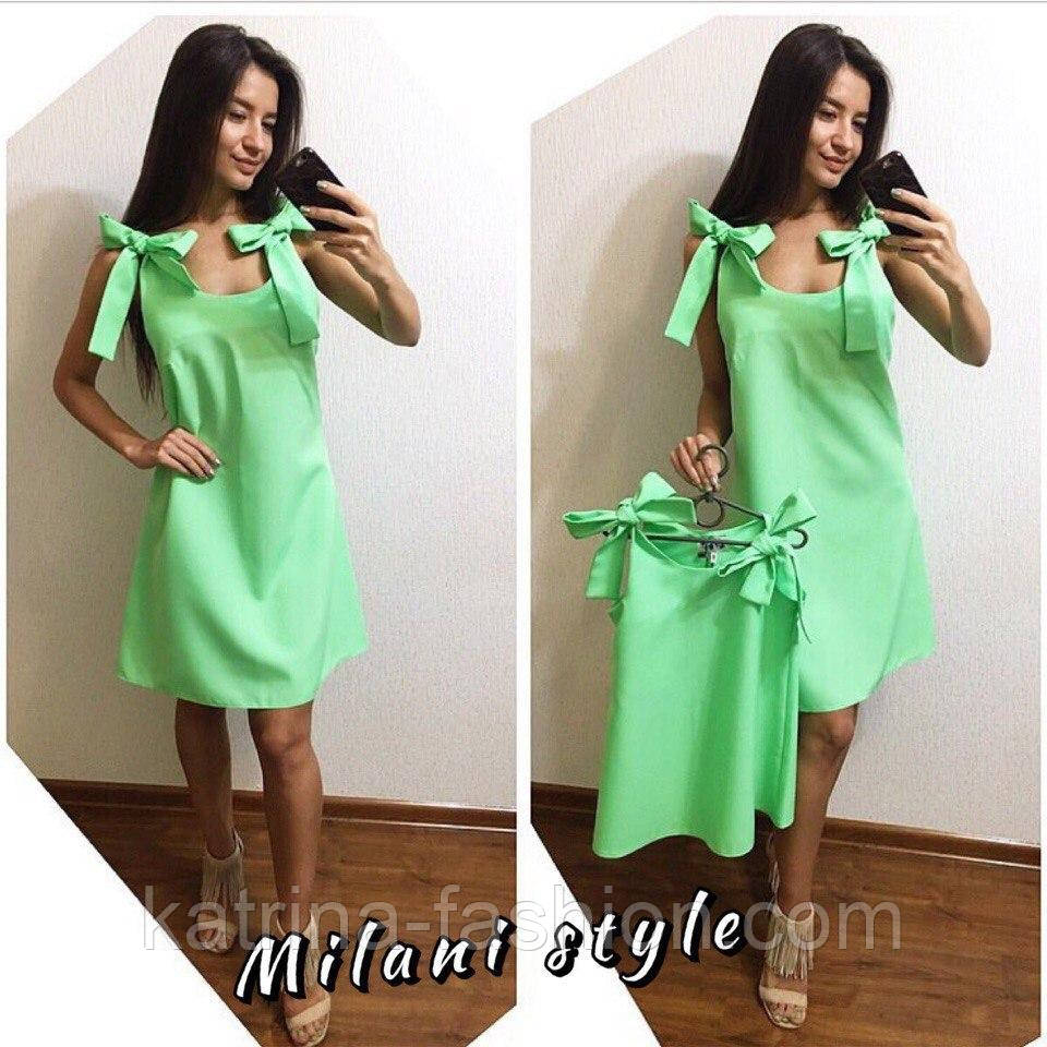 396ae97d2de0 Стильный комплект платье мама-дочка (3 цвета) - KATRINA FASHION - оптовый  интернет