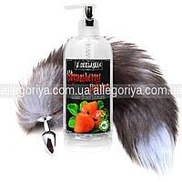 Смазка с антисептиком  200 ml Лубрикант на водной основе + Анальная пробка с хвостом. Пробка с хвостом енота