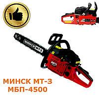Бензопила Минск МТ-З МБП-4500