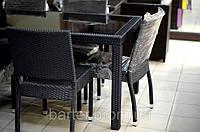 Комплект плетеной мебели техноротанг