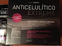 Антицеллюлитный крем (15 монодоз) Deliplus