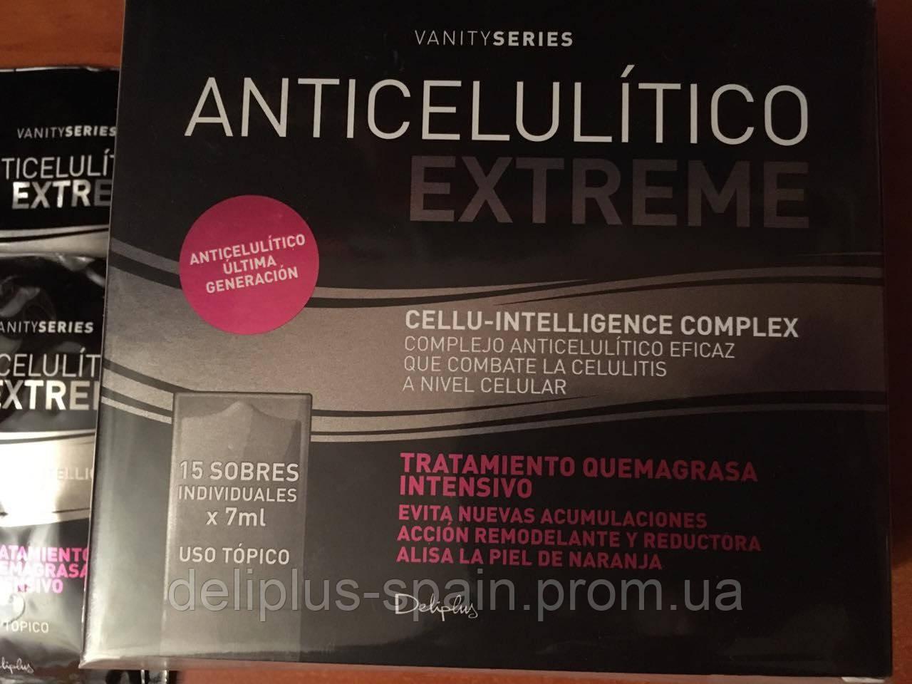 Антицеллюлитный крем (15 монодоз) Deliplus - Косметика из Испании и Франции в Киеве