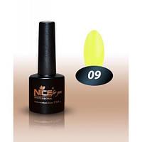 Гель-лак Nice for you № 09 лимонный ,эмаль 8,5 мл