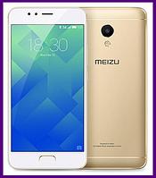 Смартфон Meizu M5s 3/32 GB (GOLD). Гарантия в Украине!