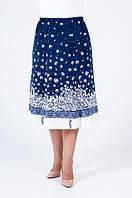 Женская юбка увеличенного размера