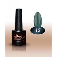 Гель-лак Nice for you № 15 зеленый классический 8,5 мл