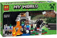 Конструктор Minecraft Пещера 10174