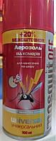 Аэрозоль от комаров Mosquit OFF (+20 % бесплатно) 100 мл, фото 1