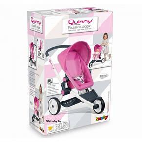 Коляска для кукол Smoby Maxi Cosi Quinny Jogger 255097, фото 3