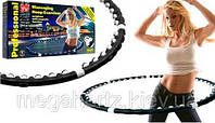 Обруч Хула Хуп hula hoop Massaging exerciser