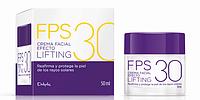 Крем укрепляющий для лица с ретинолом (лифтинг эффект) SPF 30 Deliplus