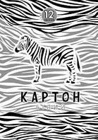 Картон білий АРКУШ, А4, 12 арк, 1В602