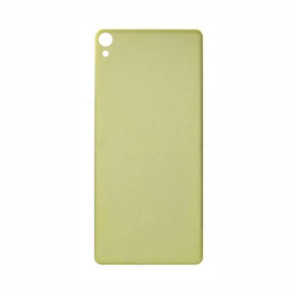 Задняя крышка для Sony Xperia X Dual F5122 Lime Gold