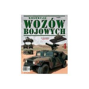 Колекция Боевые Машины №04
