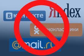 Изменения электронного адреса.