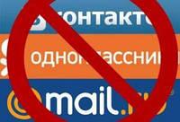 Важная новость о изменении электронного адреса.