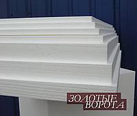Пенопласт экспандированный (25) 30 мм