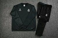 Тренировочный костюм Реал Мадрид черный сезон 2016 - 2017