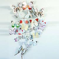3D бабочки для украшения белые.