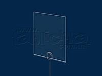 Ценник на иголке 60х60 мм, ПЭТ 0,7мм
