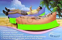 Надувной диван Ламзак Lamzac Air Buddy 2х цветный