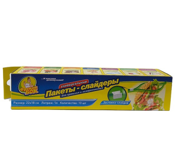 Пакеты-слайдеры для хранения и замораживания ТМ Фрекен Бок 1л