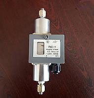 Датчик реле разности давления РКС-1
