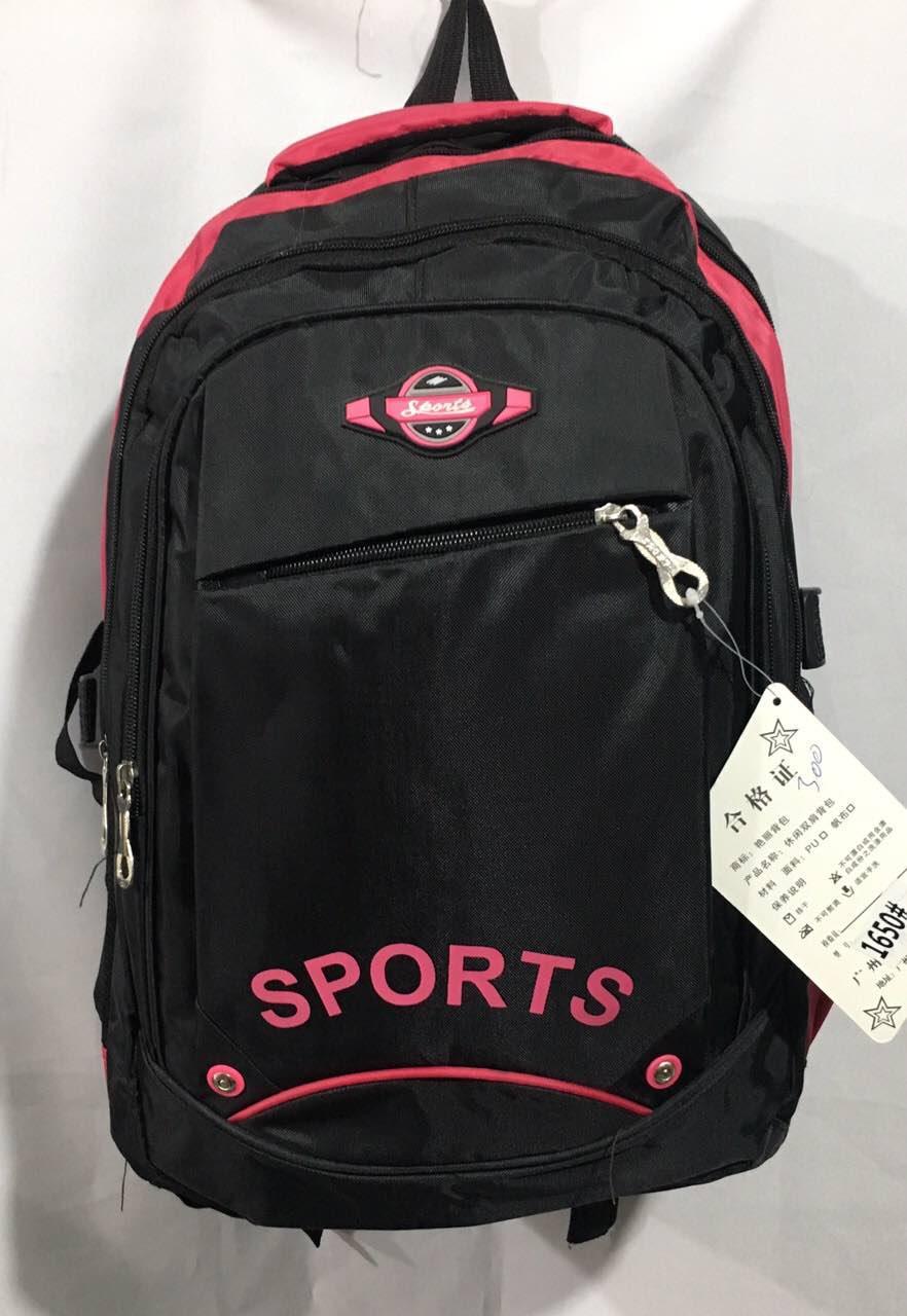 Рюкзак спортивный Sports (46х32)
