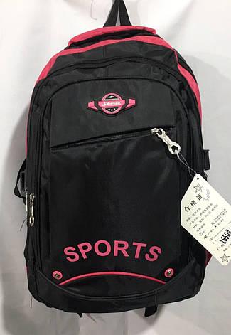 Рюкзак спортивный Sports (46х32), фото 2