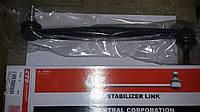 Стойка стабилизатора Авео 11-,перед.CTR