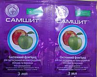 Самшит 3мл  (Стробі+Скор, крезоксим-метил,100 г/л+дифеноконазол, 200г/л)