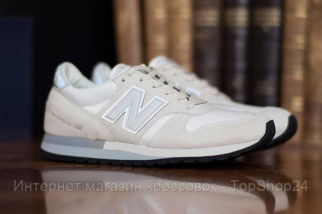 NORSE PROJECTS X NEW BALANCE LUCEM HAFNIA PACK