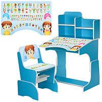 Детская парта B 2071-34 цвет голубой