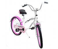 Детский двухколесный велосипед 20 дюймов Azimut Beach