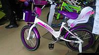 Детский двухколёсный велосипед Kids Bike Crosser-3 14 дюймов