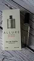 Парфюмерия с феромонами Chanel Allure Homme Sport 10мл