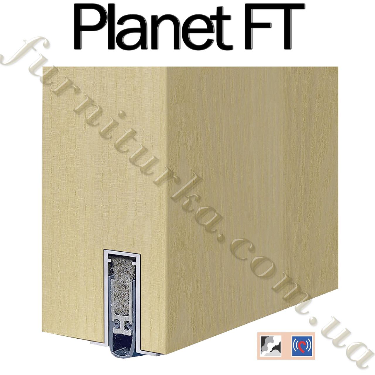 Самоопускающийся порог Planet FT 1350мм