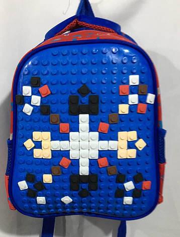 Школьный рюкзак  (32х25), фото 2