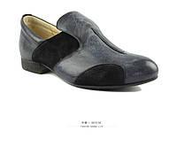 Кожаные туфли на низком каблуке с замшевыми вставками темно синие