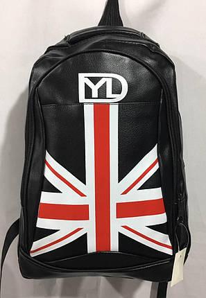 Школьный кожаный рюкзак для мальчика (44х31), фото 2
