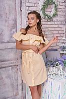 """Платье """"Колинсо"""" (желтый)"""
