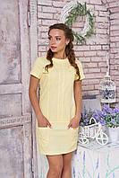 """Платье """"Эмилия"""" (желтый)"""