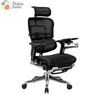 Кресло компьютерное Ergohuman PLUS C.S. Group. (с подставкой для ног)