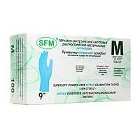 Перчатки SFM смотровые нитриловые нестерильные без пудры, размеры XS, S, M, L, XL, фото 1