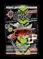Инсектицид Ультра Магик порошок 125 г. Агромакси