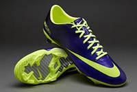 Футбольные бутсы Nike Mercurial Vapor IX FG 555605-570