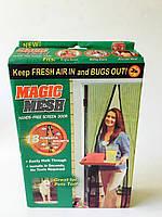 Москитная сетка на магнитах MAGIC MESH (100 см Х 210 см)