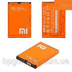 Аккумулятор (АКБ, батарея) BM10 для Xiaomi Mi1, Mi1S, 1880 mAh, оригинал