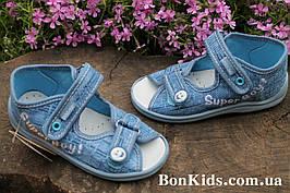 Тапочки на мальчика польские ViGGaMi Вигами детская текстильная обувь р.19